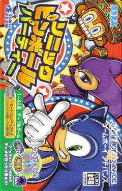 Sonic Pinball Party (JAP)