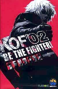 King Of Fighters 2002, The (JAP)
