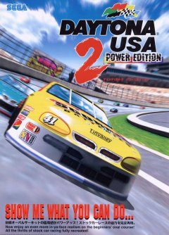Daytona USA 2: Power Edition (JAP)