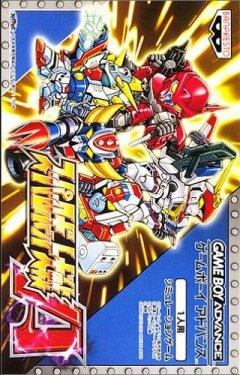 Super Robot Taisen A (JAP)