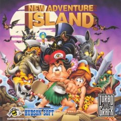 New Adventure Island (US)