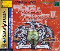 Falcom Classics II (JAP)