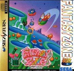 Fantasy Zone (JAP)