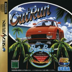 Out Run (JAP)