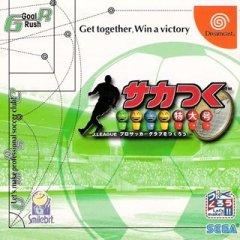 <a href='http://www.playright.dk/info/titel/j-league-soccer'>J. League Soccer</a>   29/30