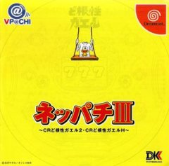 <a href='http://www.playright.dk/info/titel/neppachi-iii'>Neppachi III</a>   19/30