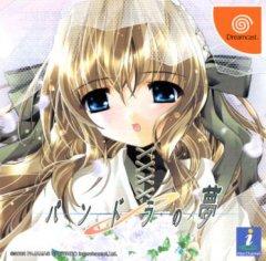 <a href='http://www.playright.dk/info/titel/pandora-no-yume'>Pandora No Yume</a>   25/30