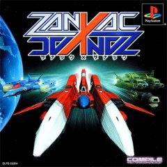 Zanac X Zanac (JAP)