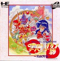 Fray CD: Xak Gaiden (JAP)