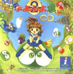 Puyo Puyo 2 CD (JAP)