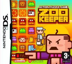 Zoo Keeper (2004) (EU)