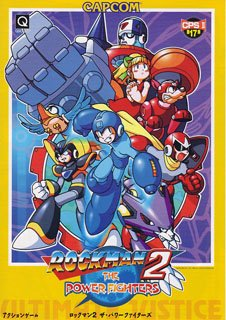 Mega Man 2: The Power Fighters (JAP)
