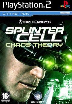 Splinter Cell: Chaos Theory (EU)