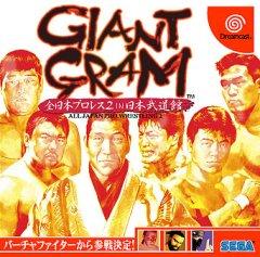 <a href='http://www.playright.dk/info/titel/giant-gram-2-all-japan-pro-wrestling'>Giant Gram 2: All Japan Pro Wrestling</a>   26/30