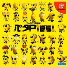 <a href='http://www.playright.dk/info/titel/akihabara-dennou-kumi-peta-pies'>Akihabara Dennou Kumi Peta Pies!</a> &nbsp;  26/30