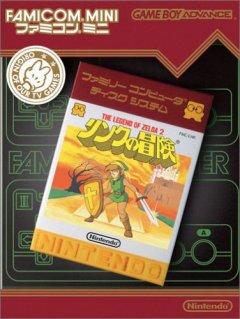 Zelda II: The Adventure Of Link (JAP)
