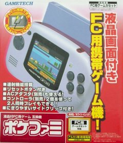 Pocket Famicom
