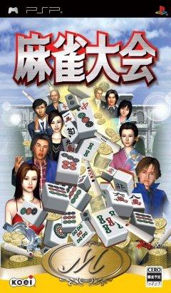 Mahjong Taikai (2004) (JAP)