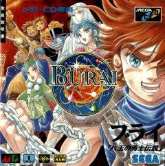 Burai (JAP)