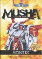 Musha Aleste: Full Metal Fighter Ellinor