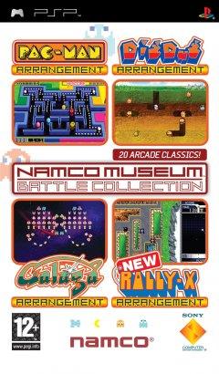Namco Museum: Battle Collection (EU)