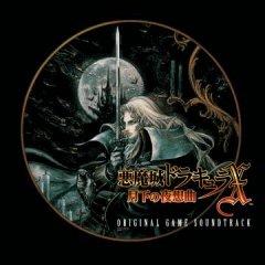 Castlevania: Symphony Of The Night OST (JAP)