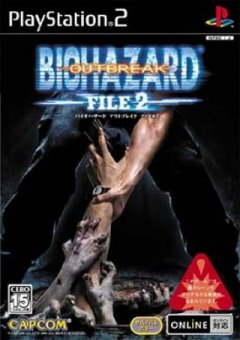 Resident Evil: Outbreak File #2 (JAP)