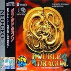 <a href='http://www.playright.dk/info/titel/double-dragon-1995'>Double Dragon (1995)</a> &nbsp;  24/30