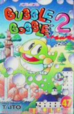 Bubble Bobble: Part 2 (JAP)