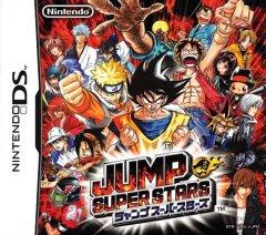 Jump Superstars (JAP)