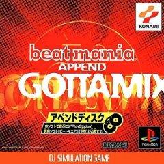 Beatmania Append Gottamix (JAP)