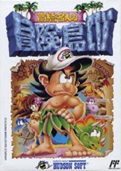 Adventure Island IV (JAP)