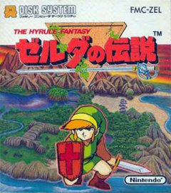 Legend Of Zelda, The (JAP)