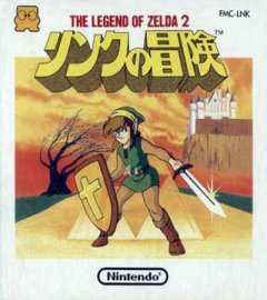 Zelda II: The Adventure Of Link (JAP)