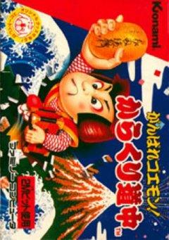 Ganbare Goemon! Karakuri Douchuu (JAP)