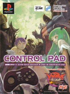 Controller [Sega Saturn Vampire Edition]