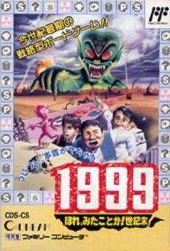 <a href='http://www.playright.dk/info/titel/1999-hore-mitakotoka-seikimatsu'>1999 Hore, Mitakotoka! Seikimatsu</a> &nbsp;  9/30