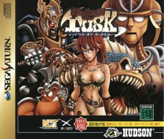 Shadows Of The Tusk (JAP)