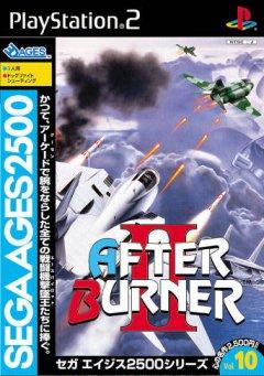 After Burner II (JAP)