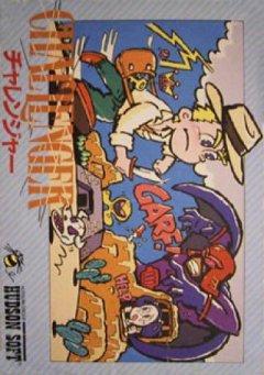 Challenger (1985) (JAP)