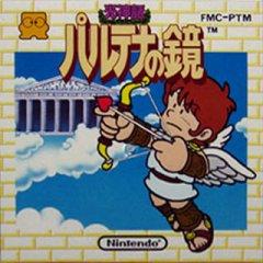 Kid Icarus (JAP)