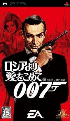 <a href='http://www.playright.dk/info/titel/007-from-russia-with-love'>007: From Russia With Love</a> &nbsp;  4/30