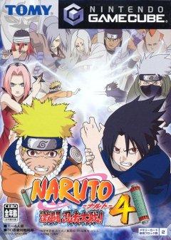 Naruto: Clash Of Ninja 4 (JAP)