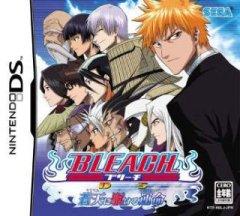 Bleach: The Blade Of Fate (JAP)
