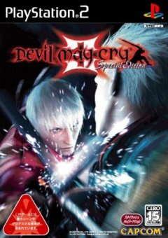 Devil May Cry 3: Dante's Awakening [Special Edition] (JAP)