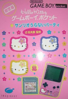 Game Boy Pocket [Hello Kitty Limited Edition] (JAP)