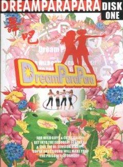 <a href='http://www.playright.dk/info/titel/dream-parapara'>Dream ParaPara</a>   27/30