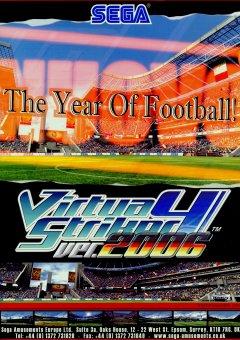 Virtua Striker 4: Ver. 2006