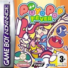 Puyo Pop Fever (EU)