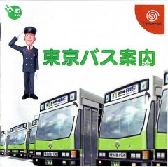 <a href='http://www.playright.dk/info/titel/tokyo-bus-guide'>Tokyo Bus Guide</a>    12/30